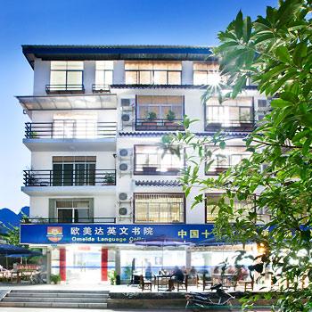 Nous sommes localisé à Yangshuo
