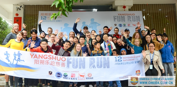 Yangshuo Fun Run runners