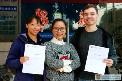 Congratulations to Dan, Karen, Marc, Filip, Irene, Alice, Nikola and Pascal on completing their Chine
