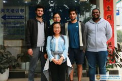 Congratulations to Oti, Leonardo, Kartik, Harvey and Ghali on completing their Chinese courses at Ome